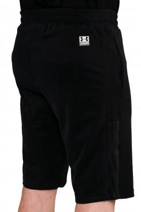 Мужские шорты Under Armour 0705 - 1